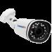 IP-камера TRASSIR TR-D2141IR3 (1.9 мм) с сверхширокоугольным объективом 1.9 мм