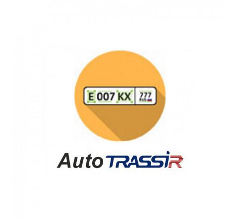 Аппаратное распознавание автономеров AutoTRASSIR HW