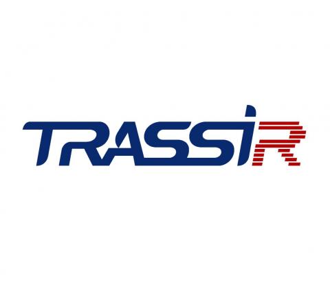 Лицензия TRASSIR Enterprise RT_VSLA