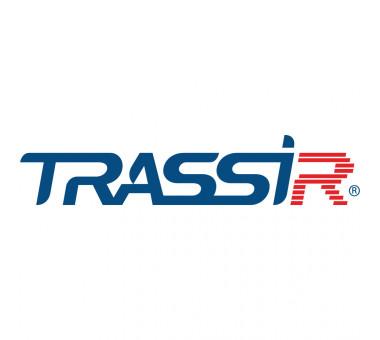 Модуль для подключения персональных регистраторов TRASSIR PVR в ПО TRASSIR (Windows)