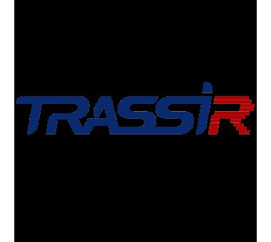 Лицензия TRASSIR Enterprise ACH_AASA