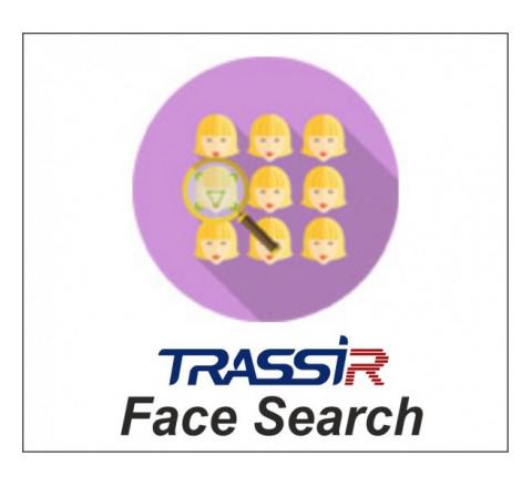 Модуль поиска определенного лица в архиве TRASSIR Face Search