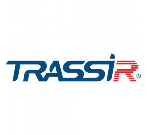 TRASSIR IP – лицензия на подключение по нативному протоколу или RTSP