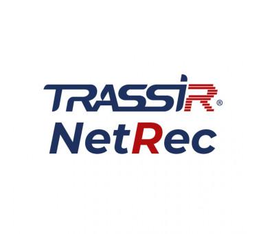 TRASSIR NETREC