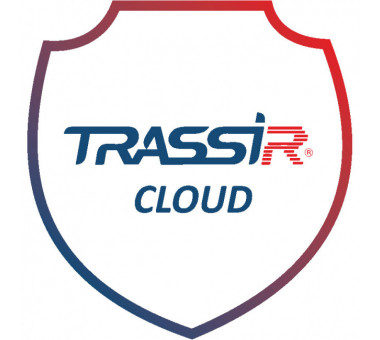 TRASSIR Private Cloud – лицензия на подключение 1 регистратора к частному облаку