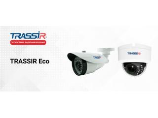Новые камеры Trassir серии Eco