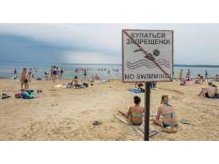 Челябинские пляжи поставят под облачное видеонаблюдение
